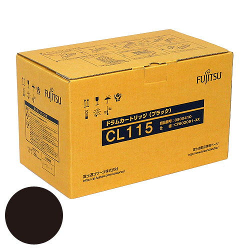 FUJITSU 純正ドラム CL115カートリッジ ブラック トナー2000枚 ドラム20000枚