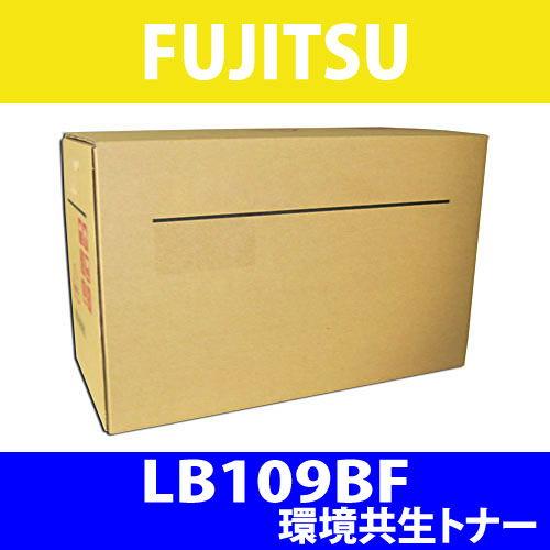 FUJITSU 純正トナー 環境共生トナー LB109BF 12000枚