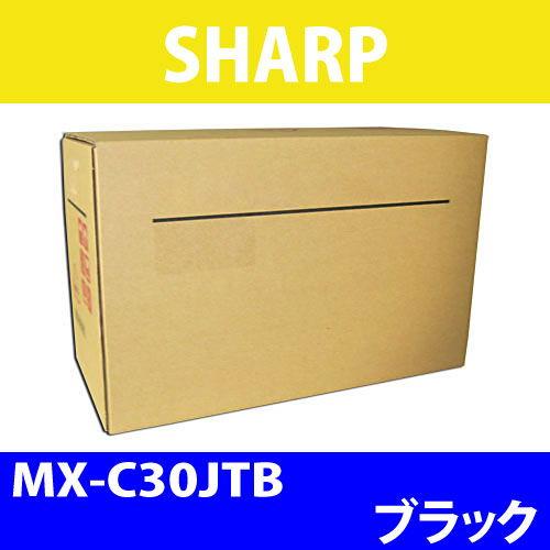 シャープ 純正トナー MX-C30JTB ブラック 6000枚