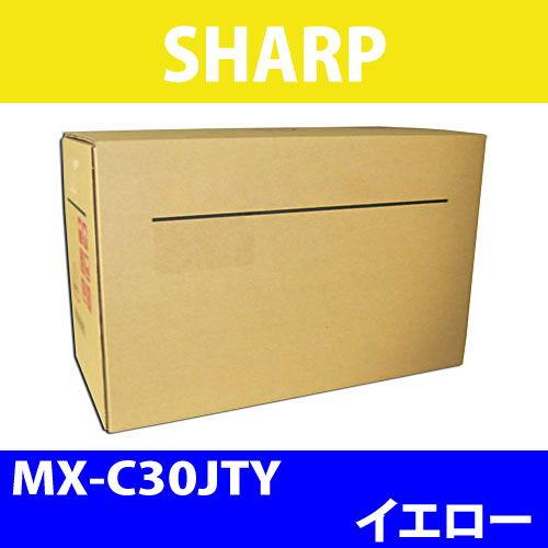 シャープ 純正トナー MX-C30JTY イエロー 6000枚