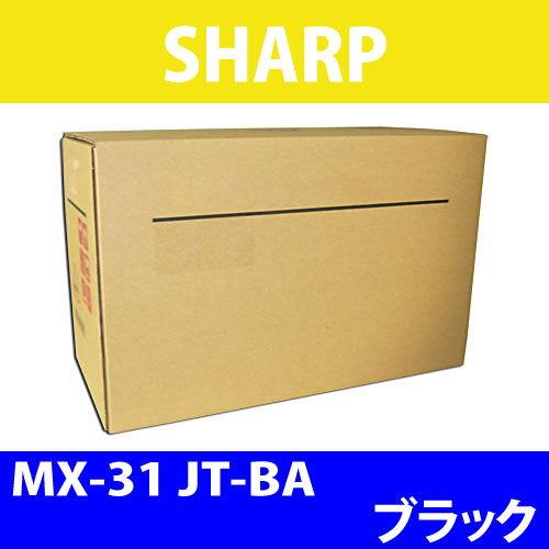 シャープ 純正トナー MX-31JT-BA ブラック 12000枚