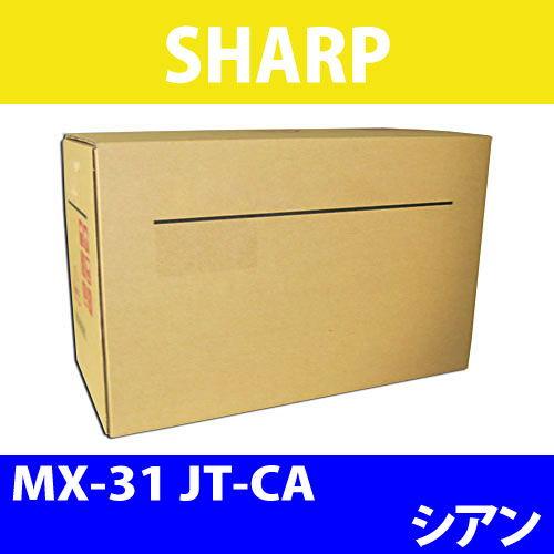 シャープ 純正トナー MX-31JT-CA シアン 12000枚