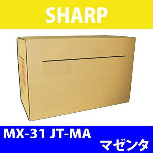 シャープ 純正トナー MX-31JT-MA マゼンタ 12000枚