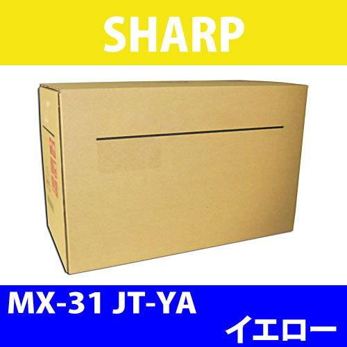 シャープ 純正トナー MX-31JT-YA イエロー 12000枚