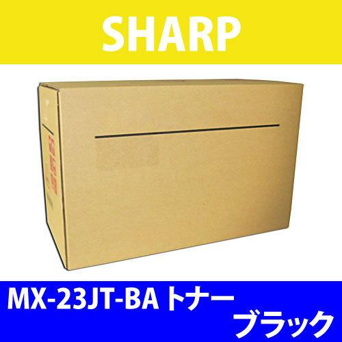 シャープ 純正トナー MX-23JT-BA ブラック 12000枚