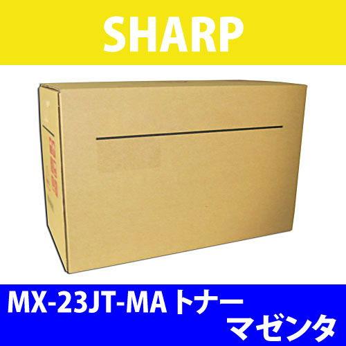シャープ 純正トナー MX-23JT-MA マゼンタ 9000枚