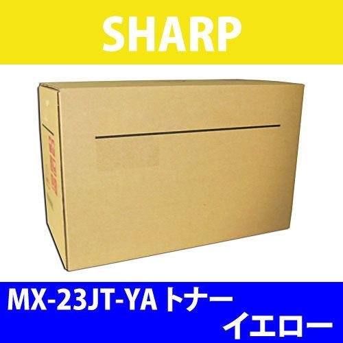 シャープ 純正トナー MX-23JT-YA イエロー 9000枚