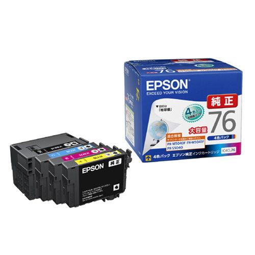 エプソン 純正インク IC4CL76 IC76シリーズ 大容量 4色