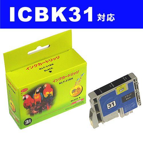 リサイクル互換性インク ICBK31対応 IC31シリーズ ブラック