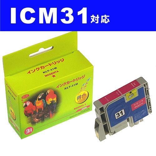 リサイクル互換性インク ICM31対応 IC31シリーズ マゼンタ