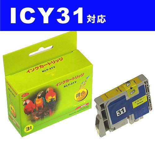 リサイクル互換性インク ICY31対応 IC31シリーズ イエロー
