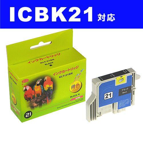 リサイクル互換性インク ICBK21対応 IC21シリーズ ブラック
