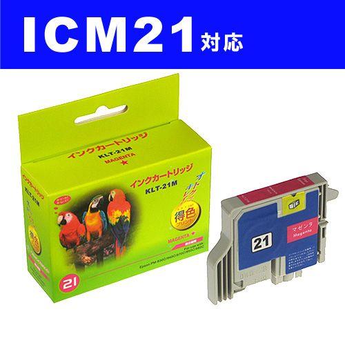 リサイクル互換性インク ICM21対応 IC21シリーズ マゼンタ