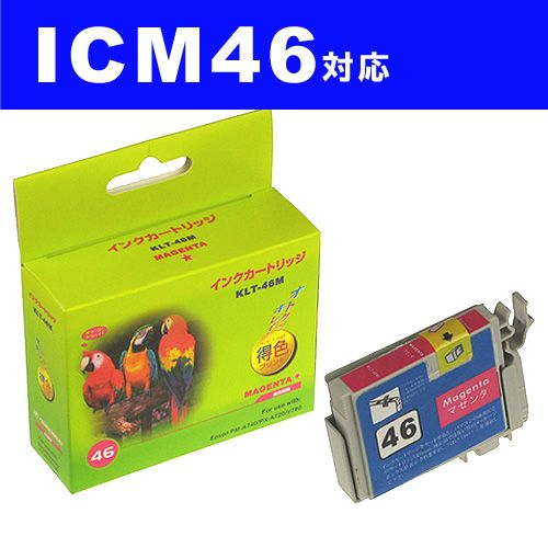 リサイクル互換性インク ICM46対応 IC46シリーズ マゼンタ
