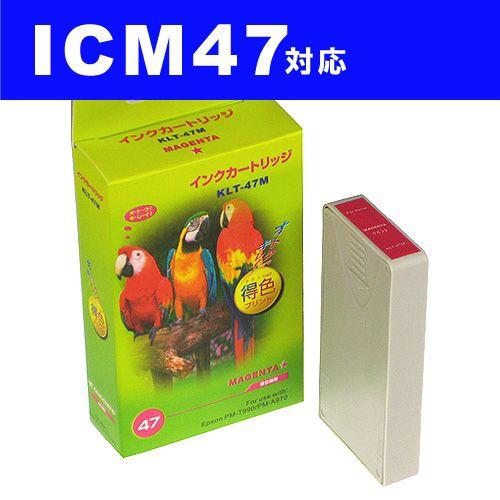 リサイクル互換性インク ICM47対応 IC47シリーズ マゼンタ