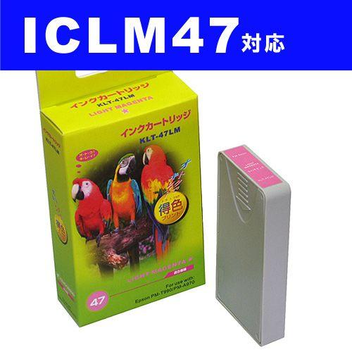 リサイクル互換性インク ICLM47対応 IC47シリーズ ライトマゼンタ
