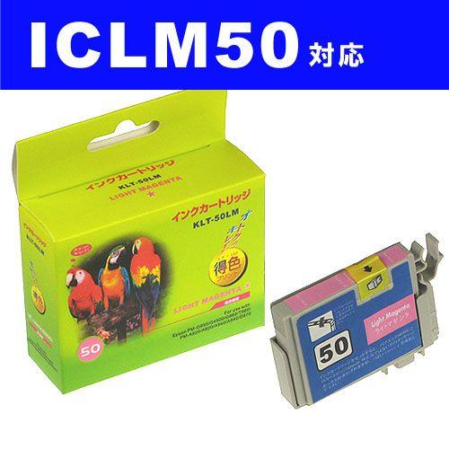 リサイクル互換性インク ICLM50対応 IC50シリーズ ライトマゼンタ