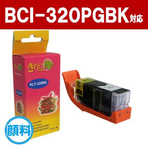 リサイクル互換インク BCI-320PGBK BCI-321/320シリーズ ブラック