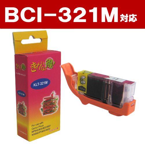 リサイクル互換インク BCI-321M BCI-321/320シリーズ マゼンタ