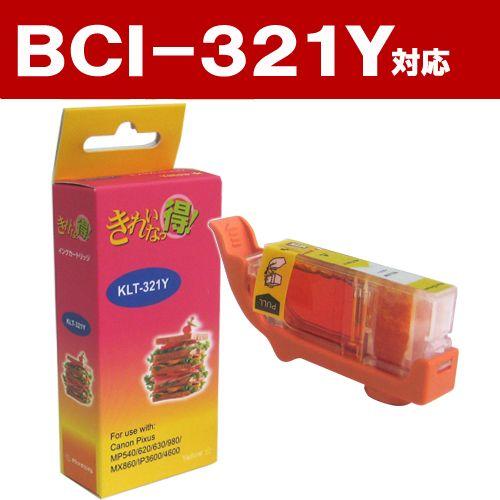 リサイクル互換インク BCI-321Y BCI-321/320シリーズ イエロー