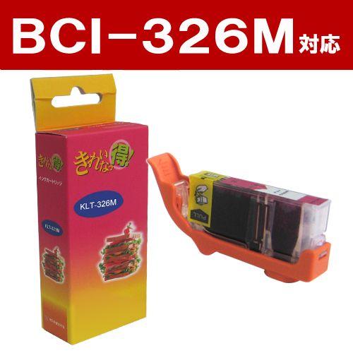 リサイクル互換インク BCI-326M BCI-326/325シリーズ マゼンタ