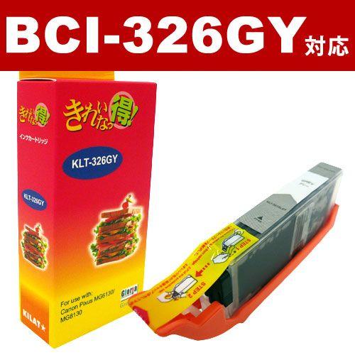リサイクル互換インク BCI-326GY BCI-326/325シリーズ グレー