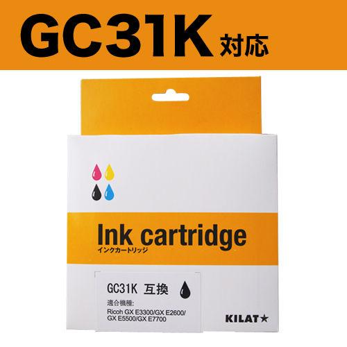 リサイクル互換インク GC31K対応 GC31シリーズ ブラック