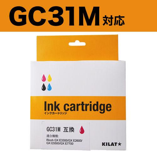 リサイクル互換インク GC31M対応 GC31シリーズ マゼンタ