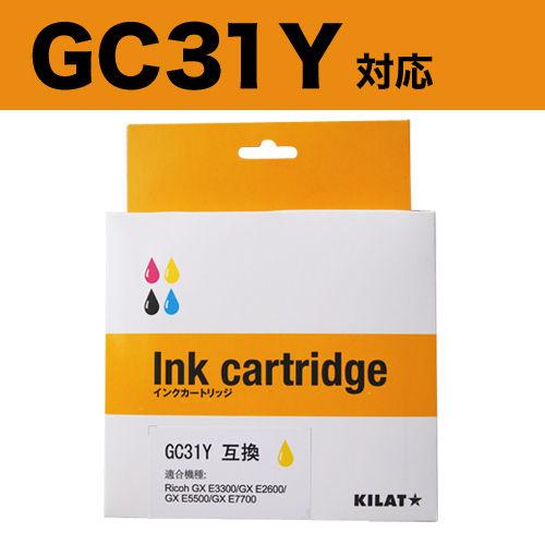 リサイクル互換インク GC31Y対応 GC31シリーズ イエロー