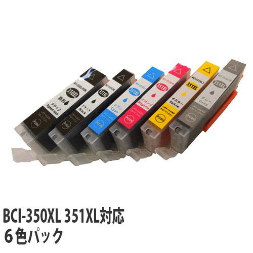 リサイクル互換インク エコパック BCI-351XL+350XL/6MP BCI-351/350シリーズ 6色パック