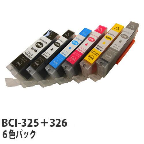 リサイクル互換インク エコパック BCI-326+325/6MP BCI-326/325シリーズ 6色パック