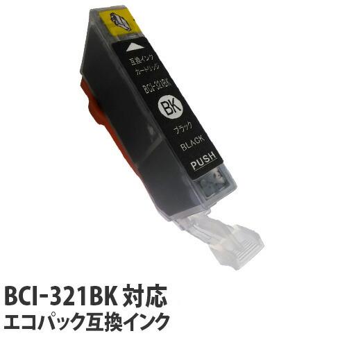 リサイクル互換インク エコパック BCI-321BK BCI-321/320シリーズ ブラック