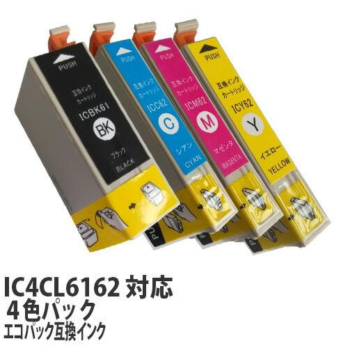 リサイクル互換性インク IC4CL6162対応 IC61・IC62・65シリーズ エコパック 4色パック