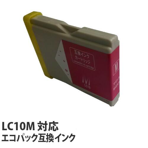 リサイクル互換インク エコパック LC10M LC10シリーズ 対応インク マゼンタ