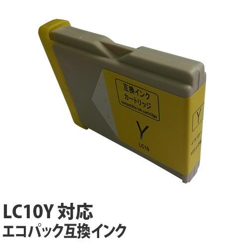 リサイクル互換インク エコパック LC10Y LC10シリーズ 対応インク イエロー