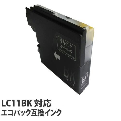 リサイクル互換インク エコパック LC11BK LC11シリーズ 対応インク ブラック