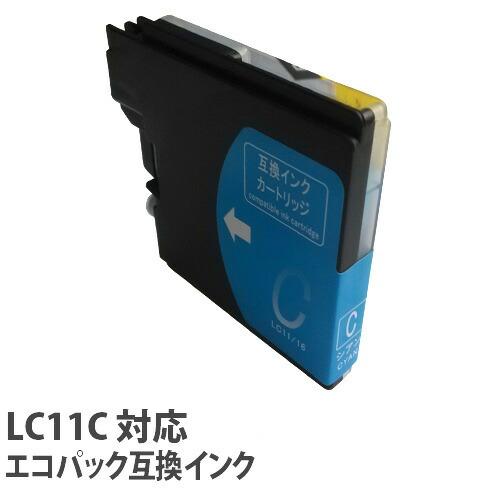 リサイクル互換インク エコパック LC11C LC11シリーズ 対応インク シアン