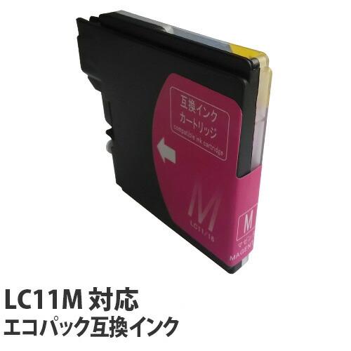リサイクル互換インク エコパック LC11M LC11シリーズ 対応インク マゼンタ