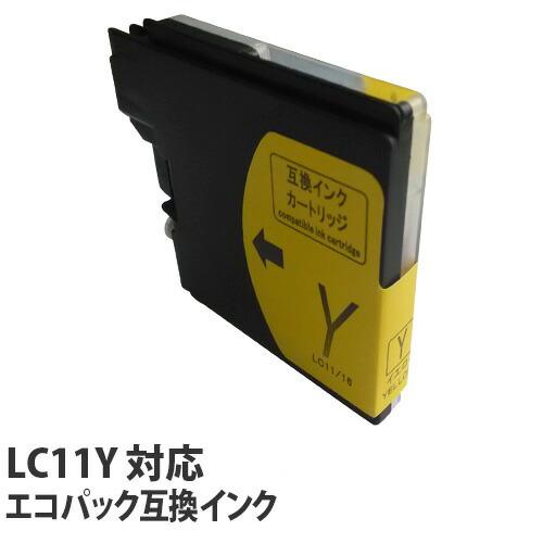 リサイクル互換インク エコパック LC11Y LC11シリーズ 対応インク イエロー