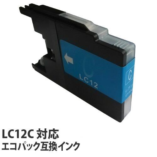 リサイクル互換インク エコパック LC12C LC12シリーズ 対応インク シアン