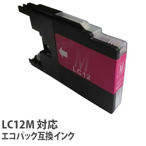 リサイクル互換インク エコパック LC12M LC12シリーズ 対応インク マゼンタ