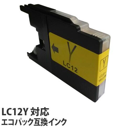 リサイクル互換インク エコパック LC12Y LC12シリーズ 対応インク イエロー