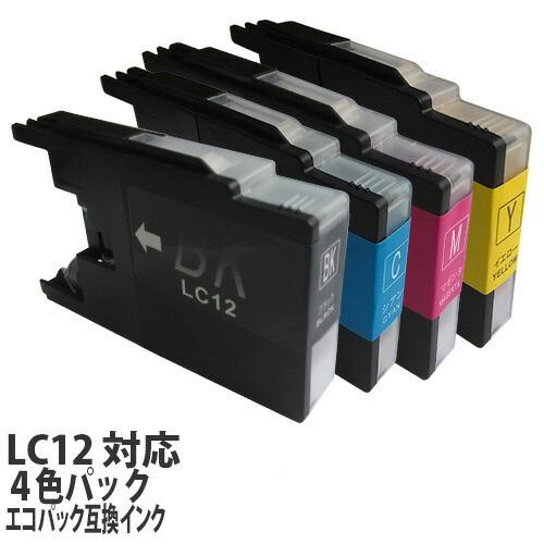 リサイクル互換インク エコパック LC12-4PK LC12シリーズ 対応インク 4色パック