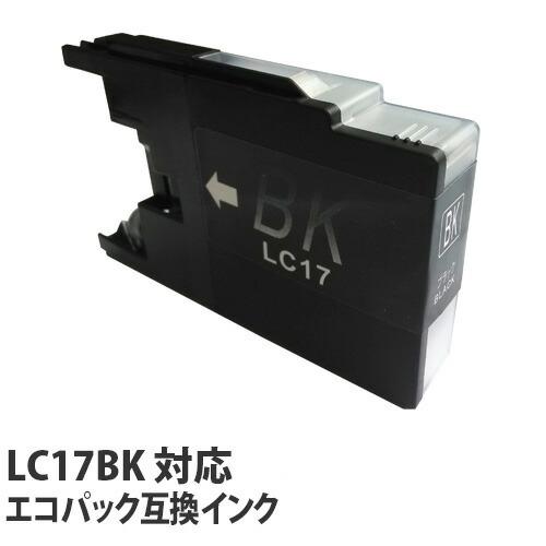 リサイクル互換インク エコパック LC17BK LC17シリーズ 対応インク ブラック
