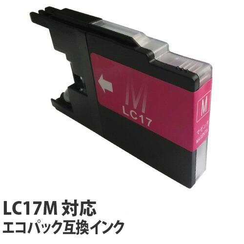 リサイクル互換インク エコパック LC17M LC17シリーズ 対応インク マゼンタ