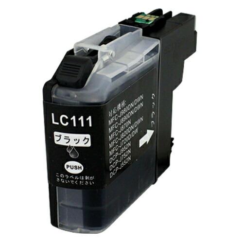 リサイクル互換インク エコパックLC111BK LC111シリーズ 対応インク ブラック