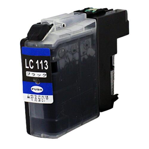 リサイクル互換インク エコパックLC113BK LC113シリーズ 対応インク ブラック
