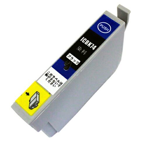 リサイクル互換性インク ICBK74対応 IC74シリーズ ブラック
