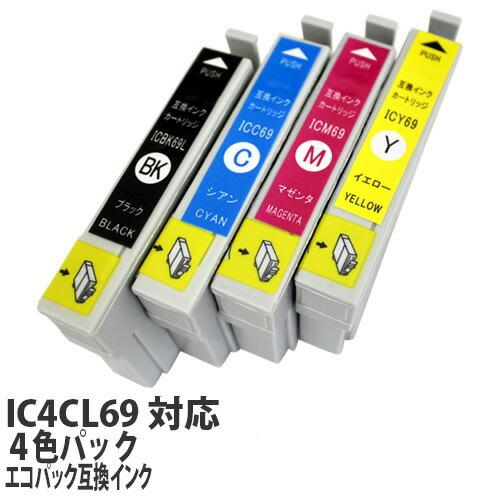 リサイクル互換性インク IC4CL69対応 IC69シリーズ エコパック 4色パック