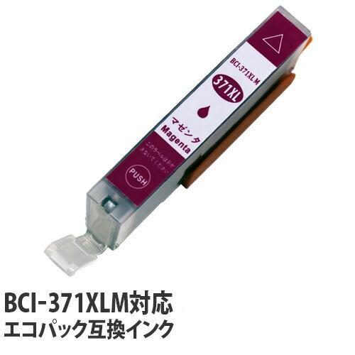 リサイクル互換インク エコパック BCI-371XLM BCI-371/370シリーズ マゼンタ